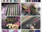 巨野怡尚花缘鲜花店 2016情人节鲜花预定中