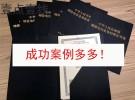上海ICP证代办 费用低 时间短 一次审核通过
