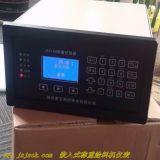 2105皮带秤控制仪表