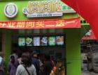 包子生意好做吗?广州如何开早餐店?
