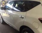 日产楼兰 2015款 3.6L 自动 轿车 日产楼兰 2015款