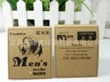 厂家直销(现货)男士牛皮纸袜卡/袜标 吊牌 商标 通用袜子纸卡