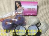 新款 托玛琳保健文胸诚招代理 新品羊绒系