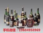 韶关回收洋酒价格咨询