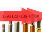 晋城通信电缆回收库存电缆回收撤旧电缆回收