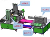 廠家直銷,自動試管裝盒機,試管機