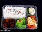 百乐快餐,营养 健康 味道好 服务便捷 省心省事