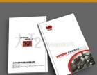 台州高端平面设计公司