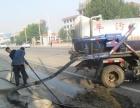 常州市政管道清洗 高压疏通管道 抽污泥