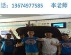 新乡初中毕业生到郑州北方汽修学校学习汽修技术