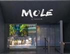摩乐mole chha如何加盟 加盟条件 加盟流程是什么