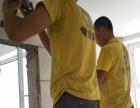 皇氏工匠瓷砖美缝施工 大连地区代理 专业的队伍