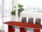 葫芦岛办公桌课桌椅培训桌电商桌职员工位定做