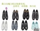 隆力奇魔力鞋代理商