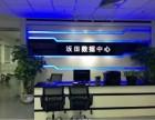 广东信誉最好的服务器托管商-云网时代主机托管可以免费测试