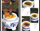 专业菜谱制作宣传册设计印刷菜谱数码印刷喷绘