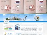 深圳龙岗特种桩机工 特种架子工考试代理报名