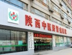 陕西中医肝肾病医院怎么样?是公立的吗?