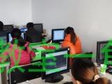 北京双桥管庄常营附近哪有学电脑培训班办公平面CAD