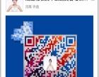 襄城县较大的连锁化妆纹绣美容美甲培训学校