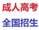 武汉工程大学是否能跨专业报考?
