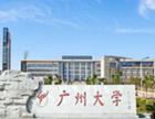 广东远程教育平台,佛山远程教育平台,肇庆远程教育