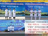 云南新兴职业学院就业率学中专部