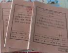 考研存档证明 调京随迁同意接收函 人事档案激活 新建个人档案