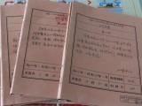 北京档案激活 博士后出站档案接收 新建人事档案入职