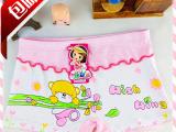 可爱莫代尔女童平角内裤 荷花边小孩卡通图案儿童宝宝内裤外贸