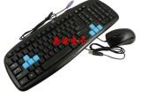 正品 追光豹-Q6游戏键鼠套装[P+U] 键盘鼠标 电脑配件批发
