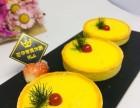 南阳蛋糕培训 南阳热门蛋糕培训班推荐