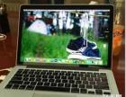 苹果 MacBookPro 笔记本个人转让闲置