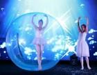 广州唯美演艺水晶球舞表演