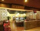 玉林串串香总店 加盟玉林串串香需要多少钱