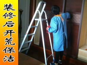 武进区湖塘小时工/保洁/玻璃清洗/家庭室内开荒保洁公司
