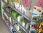 潍城好位置品牌孕婴店急转