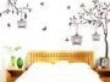 三代墙贴 客厅电视沙发背景墙贴画 卧室墙壁纸 幸福的街灯JM7127