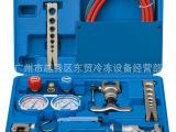 制冷工具 组合制冷工具 组合冷媒表 组合扩管器 VTB-5B
