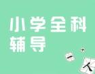 石景山五年级语文补习班排名,五年级语文辅导班
