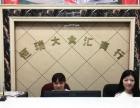 新疆专业酒店食材配送服务就找恒瑞大食汇