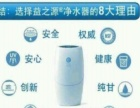 【互联网安利】加盟/加盟费用/项目详情