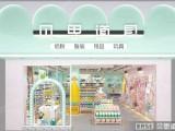 貝思母嬰道具 專注母嬰店鋪形象升級