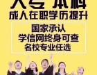 2018年广西成人高考函授什么时候报名