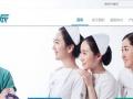 北京网站建设,网站优化,个性定制优惠中