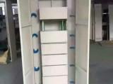 冷軋板材質720芯室內直插盤光纖配線柜