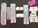 怎么代理婴米乐纸尿裤有婴米乐厂家联系方式吗需要多少钱