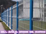 广州工厂户外围栏围墙别墅护栏 绿化隔离防护网护栏网多少钱一米