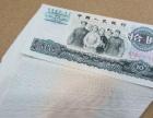 长期回购各种邮票 年册 生肖邮票 大版邮票 型张等