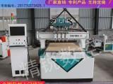 柜体开料机 全自动打孔机 板式家具数控开料机